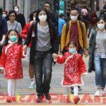 6 câu hỏi nhiều người thắc mắc về virus corona