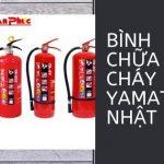 Bình chữa cháy Yamato Nhật Bản chính hãng, giá rẻ cạnh tranh mua ở đâu?